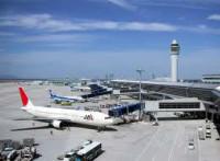 Fizyczna praca w Niemczech dla Polaków na lotnisku w magazynie Frankfurt