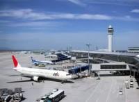 Oferta pracy w Niemczech na lotnisku we Frankrurcie jako magazynier