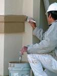 Praca Niemcy dla budowlańców przy malowaniu na budowie Mannheim